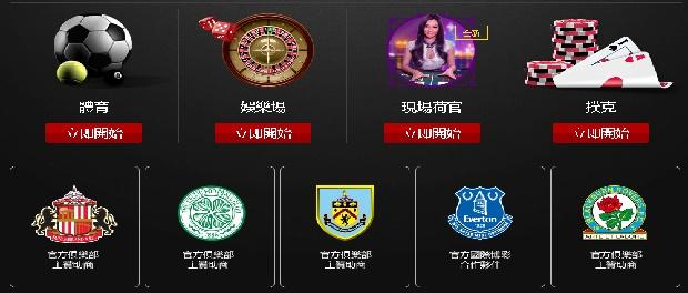 Dafabet Casino